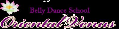 オリエンタルビーナス(Oriental Venus) ベリーダンスのスクールとショー